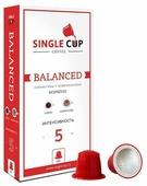 Single Cup Coffee Кофе в капсулах Single Cup Balanced (10 шт.)