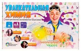 Набор Инновации для детей Увлекательная химия