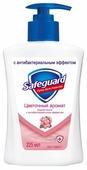 Антибактериальное жидкое мыло Safeguard Цветочный аромат