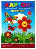 Цветной картон гофрированный Полянка Hatber, A4, 4 л., 4 цв.