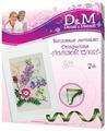 D&M Набор для вышивания лентами Полевой букет (47659)