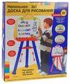 Доска для рисования детская Zhorya с маркером (ZYC-0612)
