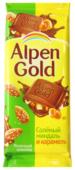 Шоколад Alpen Gold молочный с солёным миндалем и карамелью