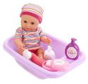 Интерактивный пупс Карапуз с ванночкой и душем, 33 см, BAE11199-RU