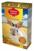 Корм для кроликов Родные корма Стандарт