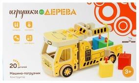 Винтовой конструктор Мир деревянных игрушек Д033а Машина-погрузчик