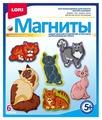 LORI Магниты - Домашние кошки (М-064)