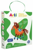 Arti Набор для творчества Глиняная лошадка Боливар (Г000671)