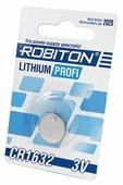Батарейка ROBITON Lithium Profi CR1632