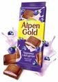 Шоколад Alpen Gold молочный с чернично-йогуртовой начинкой
