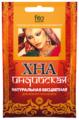 Fito косметик Хна индийская бесцветная натуральная для волос и кожи головы