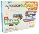 Магнитный конструктор Мир деревянных игрушек Магнитные фигуры Д383 Транспорт