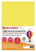 Цветная бумага тонированная в массе, неоновая BRAUBERG, A4, 10 л., 5 цв.