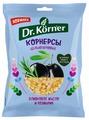 Чипсы Dr. Korner цельнозерновые кукурузно-рисовые корнерсы Оливковое масло и розмарин