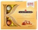 "Набор конфет Коркунов ""Ассорти"" молочный шоколад 110 г"
