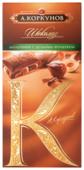 Шоколад Коркунов молочный с цельным фундуком