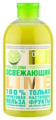 Гель для душа Organic Shop Фрукты Освежающий Lime