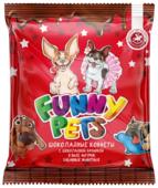 Конфеты Богатырь Funny Pets с шоколадной начинкой