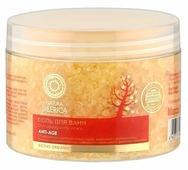 Natura Siberica Соль для ванн Для молодости кожи 700 г