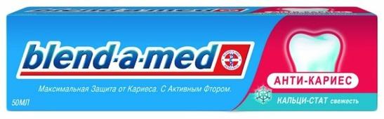 Зубная паста Blend-a-med Анти-кариес Свежесть