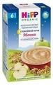 Каша HiPP молочная овсяно-пшеничная с яблоком (с 6 месяцев) 250 г