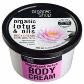 Крем для тела Organic Shop Индийский лотос