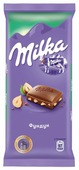 Шоколад Milka молочный с фундуком