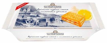 Печенье Частная Галерея веронское нежное с лимонным кремом, 144 г