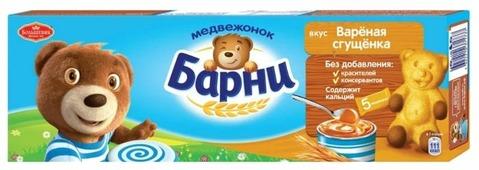 Пирожное Медвежонок Барни со вкусом вареной сгущенки