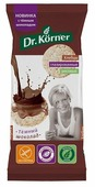 Хлебцы глазированные рисовые Dr. Korner темный шоколад 67 г