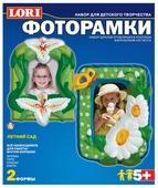 LORI Фоторамки - Летний сад (Н-064)
