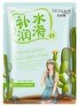 BioAqua Увлажняющая маска Natural Extract с экстрактом кактуса