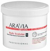 Обертывание Aravia Organic Body Sculptor