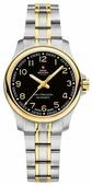 Наручные часы SWISS MILITARY BY CHRONO SM30201.19