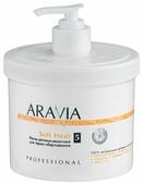Маска Aravia Organic Soft Heat