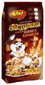 Готовый завтрак ОГО! Звездочки со вкусом какао и карамели, пакет