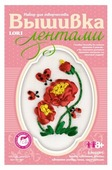 LORI Набор для вышивания лентами Алые цветы (Лн-007)