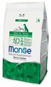 Корм для щенков Monge Daily Line для здоровья костей и суставов, курица с рисом (для крупных пород)