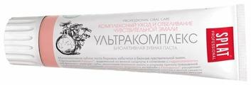 Зубная паста SPLAT Professional Ультракомплекс