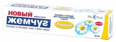 Зубная паста Новый Жемчуг Ромашка