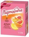 Мармеладные дольки Мармеландия Апельсиновые, лимонные, грейпфрутовые дольки 330 г