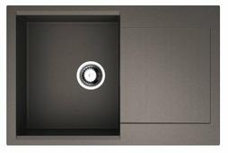 Врезная кухонная мойка OMOIKIRI Daisen 78 78х51см искусственный гранит