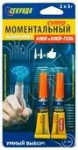 Клей цианоакрилатный Секунда 403-212 2 шт х 3 г