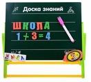 Доска для рисования детская Play Smart A553-H27030