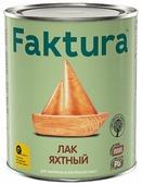 Лак Faktura Яхтный матовый (0.7 л)