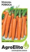 Семена AgroElita Морковь Ромоса 0,5 г Гавриш 0.5 г