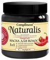 Compliment Naturalis Маска для волос 3 в 1 с перцем
