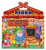 Умка Магнитный кукольный театр Репка