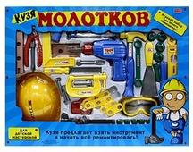 Zhorya Кузя Молотков ZYC-0496-A