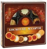 Печенье БИСКОТТИ Ассорти 9 видов, 345 г